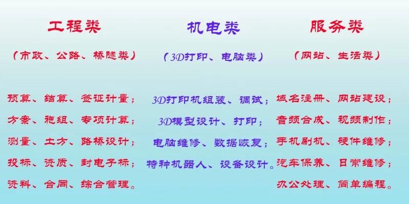 psb (1)~2.jpg